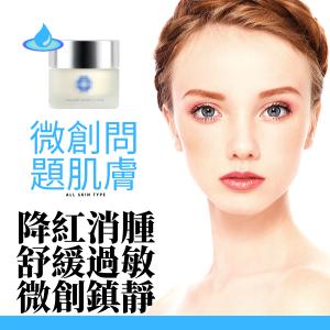【Aqua B5 Soothing Mask 水潤B5舒缓面膜】B5成份有效舒緩肌膚的紅腫發炎狀況 具保濕滋潤同時改善肌膚過敏狀況