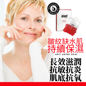 【Bio-Activ Rejuvenating Mask 细胞重生面膜】速效滋潤不再乾淨淨 上妝更貼服細緻