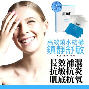 【Bio-Activ Moisture Mask 活水導向面膜】舒緩敏感降紅補濕 1片舒服晒