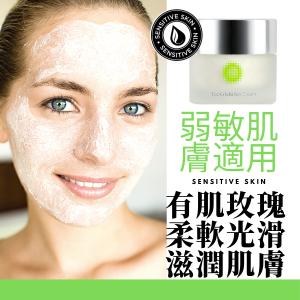 【Eco-Exfoliation Cream 活肌磨砂乳霜】不含化學成份 天然有機植物去角質霜 性質溫和脆弱肌膚也可使用